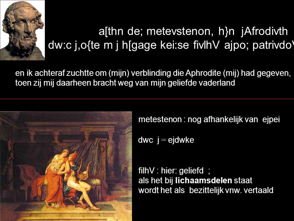 a[thn de; metevstenon, h}n jAfrodivth